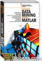 data-mining-matlab